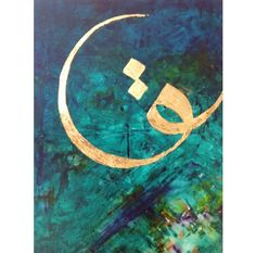Acrylics and Gold Leaf on canvas, This is an original hand painted piece, one of a kind. www.ananasa.com