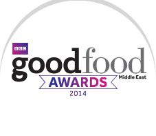 FooDiva has been shortlisted for Favourite Food Blogger in the BBC Good Food Middle East Awards. We're amongst great company so if you have a moment, do cast your votes here :) Thanks. x