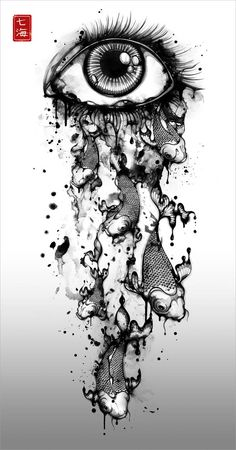 INK AND POETRY - The ink illustrations of Nanami Cowdroy