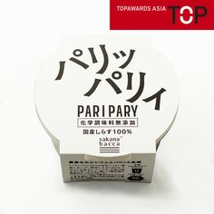 PARI PARY — Topawards Asia