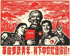 The educated revolutionary youth, the rural poor peasants waiting for you in their villages!, China, ca. Chinese Propaganda Posters, Chinese Posters, Propaganda Art, Political Posters, Mao Zedong, Chinese China, Communist Propaganda, Dance Project, Power To The People