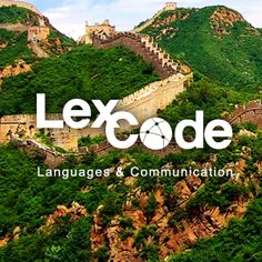 Need Chinese translators and interpreters? Lexcode it! www.lexcode.com