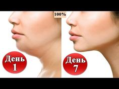 Face Care, Body Care, Lose Belly Fat Men, Best Makeup Tutorials, Face Yoga, Face Massage, Fitness Workout For Women, Skin Care Remedies, Beauty Recipe
