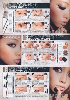 Japanese Makeup Tutorial 3/3