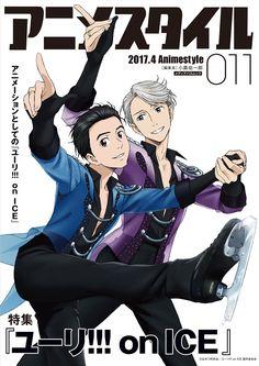 4月25日発売の「アニメスタイル011」の表紙が公開されました!アニメスタイル011www.amazon.co.jp表紙を飾るのは、キャラクターデザイナー平松禎史さん描き下ろしの『ユーリ!!! on ICE』!勇利とヴィクトルの笑顔が眩し…