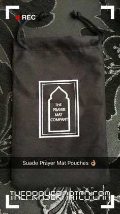 Prayer Mat Islam, Muslim Prayer Rug, Paris Mosque, British Muslims, Grand Mosque, Islamic Gifts, Secret Santa Gifts, Travel Essentials, Branding Design
