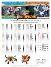 Old Fashioned image pertaining to pokemon card checklist printable