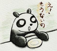 2014.4.5 【一日一パンダ】 運動系部活や体を動かす人はお腹がへるよね。 体作りには食べる事はとても大切だけど 栄養素もバランス良く摂らないと 筋肉にならなかったり疲れが回復しなかったり。。。 みんな体力回復にどんな物を摂ってる?