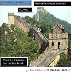 The Grate Wall of China