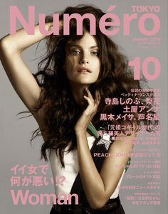 Numéro Tokyo 10 January 2008 - Missy Rayder