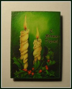 """""""Christmas Candles"""". Christmas Magnet. Home Décor magnet from my «Magnetic Force» collection. Made to order."""