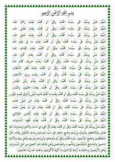 Mustapha Essouktani's media content and analytics Pray Quotes, Hadith Quotes, Quran Quotes Inspirational, Arabic Quotes, Islamic Quotes, Duaa Islam, Islam Hadith, Allah Islam, Islam Quran