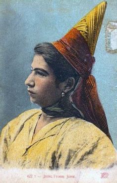 Africa   Young Jewish woman. Tunisia    Vintage postcard; ca. 1928