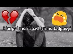 Sau Dard Hai ❤ || ❤ Salman Khan ❤ || Old : Sad : Love ❤ WhatsApp Status Video 2017 - YouTube New Whatsapp Video Download, Download Video, Any Music, Music Is Life, Salman Khan Quotes, Movie Dialogues, Romantic Gif, Indian Music, New Whatsapp Status