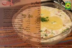 My Recipes, Salad Recipes, Dessert Recipes, Cooking Recipes, Desserts, Recipies, Urdu Recipe, Main Course Dishes, Desi Food