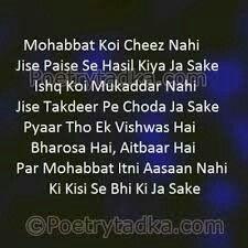 Mohabbat jeet hoti h mgr ye haar the hai . Silent Love, Event Ticket, It Hurts