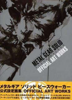 Metal Gear Solid Peace Walker Official Art Works Art Book: Konami: 9784757531154: Amazon.com: Books