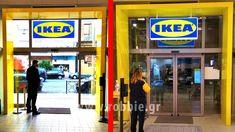 Επιγραφές – ΙΚΕΑ Πειραιάς (www.ikea.gr) Η εταιρεία VECTOR επέλεξε την εταιρεία μας για τη κατασκευή και τοποθέτηση των επιγραφών του νέου καταστήματος ΙΚΕΑ στον Πειραιά. Άνοιξε επίσημα στον Πειραιά το πρώτο ΙΚΕΑ «πόλης». Ένα νέο κατάστημα συνολικής επιφάνειας 2.000 τ.μ, � Ikea, Broadway Shows, Ikea Co