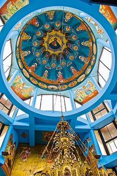 St. Joseph The Betrothed Ukranian Greek Catholic Church, Chicago (interior of the main dome) (Image Credit: © 2008, Jeremy Atherton, CC-BY-NC-SA). More info: http://en.wikipedia.org/wiki/St._Joseph_the_Betrothed_Ukrainian_Greek_Catholic_Church