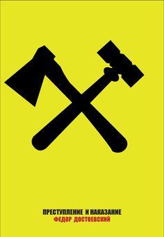 """Работы студентов Дизайн школы по дисциплине """"Проектная концептуалистика"""", 9 поток"""