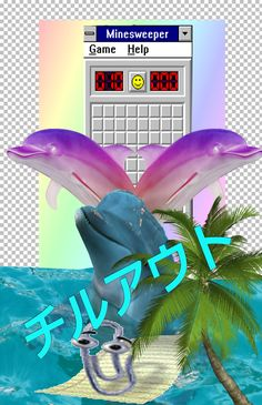 Chillout Follow http://capersnvapors.tumblr.com/ for more Vaporwave art