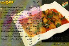 chef zakir Kashmiri Dam Aaloo urdu recipe