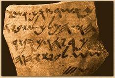 """ostraka di Samaria.antichi cocci con scrittura  -ritrovamenti di luoghi, città, templi di cui parla la Bibbia e quelle di ritrovamenti su cui appare inciso il nome di """"Israele"""",  Cerca con Google"""