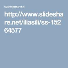 http://www.slideshare.net/iliasili/ss-15264577