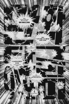 Comic Typography by Jae-Hyouk Sung  poster, 2011  ink-jet printing  600 x 900 mm in collaboration with Dong-Hwan Kim
