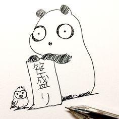 【一日一大熊猫】2017.1.2 書き初め。 年明けに最初にかく書や絵。 火祭りで燃やすと上達するとか。 #パンダ #書き初め