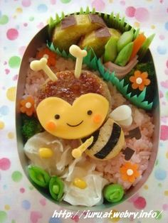 """Contest winner """"cute lunch"""" Bee's flower garden. Hamburger patty. (For fun go to website and translate with Google.)"""