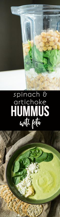 Spinach and artichoke hummus with feta. Kick up your hummus routine with this one! Vitamins and minerals abound :)
