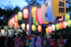 Planning an August vacation? August us the perfect time to travel to Japan to witness the Obon traditions. Obon is one of the most important Japanese traditions. People believe that their ancestors' spirits come back to their homes to be reunited with their family during Obon and pray for the spirits. Learn more about when it starts and how to get there!