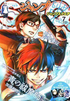Jump SQ #200907 (Issue)