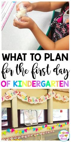 Free First Day of Kindergarten Lesson Plans - Teaching With Heart