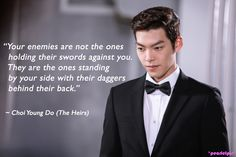 The Heirs / Inheritors quotes | Kim Woo Bin as Choi Young Do