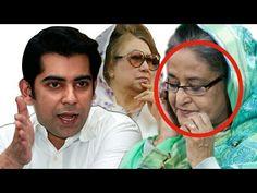 শখ হসন ইসলমক ধবস করছ বল এক বললন আনদলব রহমন পরথ !! Latest Bangla News Video Link : https://youtu.be/xTdUBjQOhEc