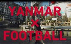 重機でリフティングにチャレンジ!ヤンマーがサッカー動画公開