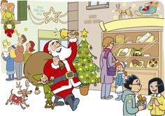 Descrivi l'immagine: il Natale