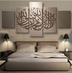 Islam Allah The Quran Hd Canvas Oil Print Home Decor Wall Art Painting 5Pcs/Set