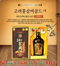 Hồng Sâm Hàn Quốc KGS - Hong Sam Han Quoc KGS - Hongsamhanquockgs.asia: Nước Hồng Sâm Nhung Hươu KGS Hàn Quốc 750ml Gía: 1.200.000vnđ