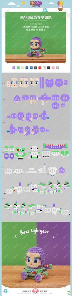 Hamma Beads 3d, Pearler Beads, Fuse Beads, Perler Bead Templates, Diy Perler Beads, Perler Bead Art, Hama Beads Design, Hama Beads Patterns, Hama Beads Disney