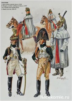 Napoleon's Dragoons of the Imperial Guard 1-Sous-officier, grande tenue 1810 2-Dragoon, summer walking out dress 1810 3-4 Cloathes and wear long dress 5-Guard overcoat 1806-15