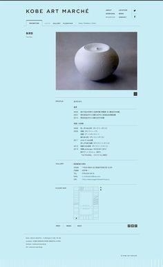 KOBE ART MARCHE | 制作実績 | デザインスタジオ full size image(フルサイズイメージ)