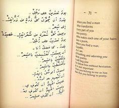 when you find a man. nizar kabbani on poetry Arabic Poetry, Love Poetry Urdu, Poetry Quotes, Words Quotes, Qoutes, Beautiful Arabic Words, Arabic Love Quotes, Pretty Words, Urdu Quotes In English