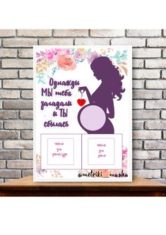 First Birthday Posters, Box Frames, First Birthdays, Pregnancy, Canvas Art, Presents, Birthday Parties, Baby Shower, Scrapbook
