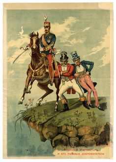 Japanese emperor. 1904. NLR Prints Division.  Russian propaganda portrays the various hostile imperialist interests at work in the Russo-Japanese War. The United States and Britain are shown pushing the Japanese emperor and his horse off a cliff.