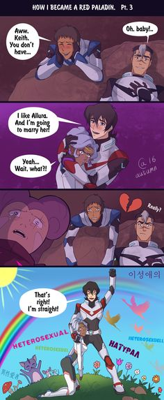 how i became a red paladin, What a twist! Even M. Night Shyamalan would be proud of me. Page 1. Page 2.