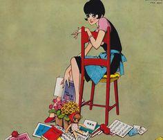 1966年、美しい十代より、「中原淳一」先生作のピンナップイラスト「五月とあなた」