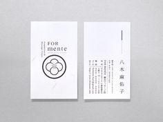 Masaomi Fujita / tegusu Inc. on Behance Branding Logo Design, Identity Card Design, Self Branding, Real Estate Business Cards, Free Business Cards, Business Names, Minimal Business Card, Business Card Design, Pet Logo